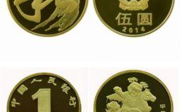 哪一款2014纪念币才是你的心头爱?