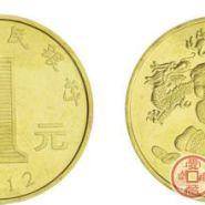 浅析龙年纪念币价格
