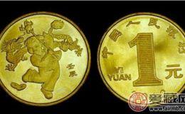 2012年贺岁普通纪念币价值鉴赏