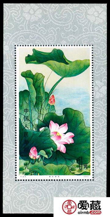 荷花小型张邮票价格的影响因素