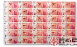 中银百年整版钞鉴赏和收藏
