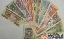 第二套人民幣大全套價格和鑒賞技巧