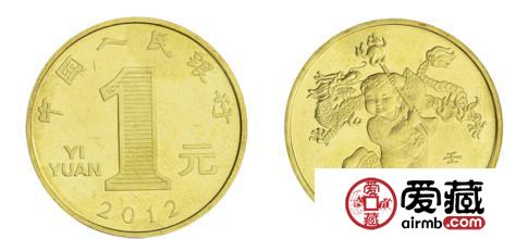 龙年纪念币价格走势
