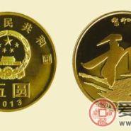 和叁纪念币的收藏意义