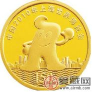 钱币纪念币