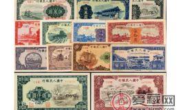 第一套人民币值多少钱?