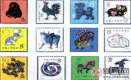 十二生肖郵票價格