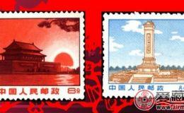 文革邮票值钱吗