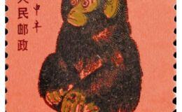 惊人的邮票猴票价格