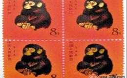 对于现在的整版猴票最新价格的最新认识