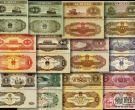 第二套人民币全套多少钱