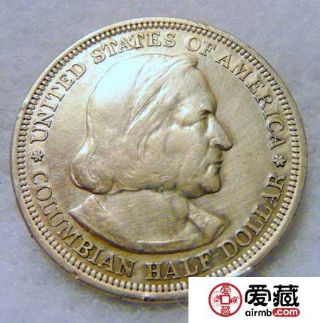 2010世博会1元纪念币价格及收藏注意事宜