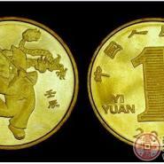 2012年贺岁普通纪念币