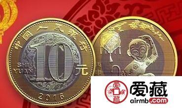 十二生肖猴纪念币收藏价值