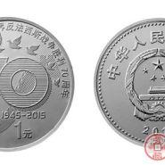 抗战70周年1元纪念币最新价格