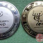 上海世博会1元纪念币价格及激情小说建议