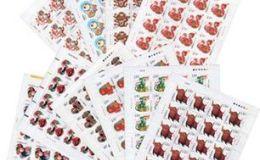 珍贵的生肖大版邮票