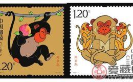 2016年猴年邮票