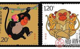猴年邮票图片