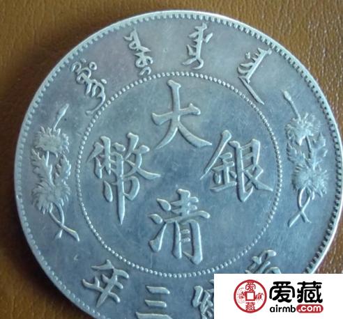 老银元最新价格是多少