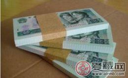80年2元人民幣,入手或觀望?