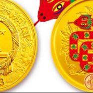 2013年蛇年彩色金幣的收藏分析