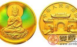 2003年莲花观音金币的收藏行情分析