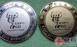 承载和谐上海纪念币