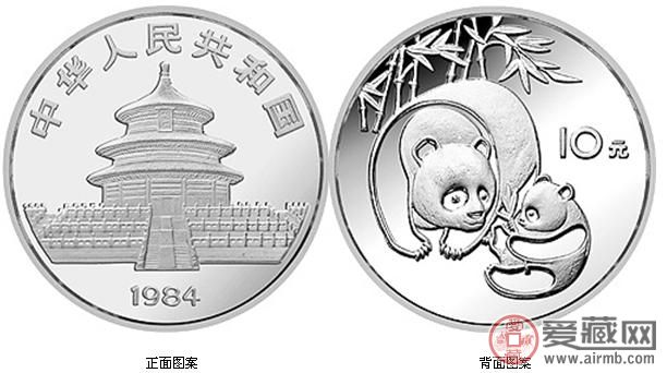 解析熊猫银币有收藏价值吗?