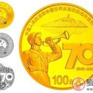 抗战70周年普通纪念币值得收藏
