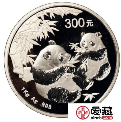 一公斤熊猫纪念银币收藏价值高