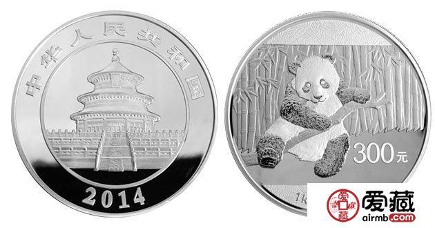 熊猫一公斤银币价格