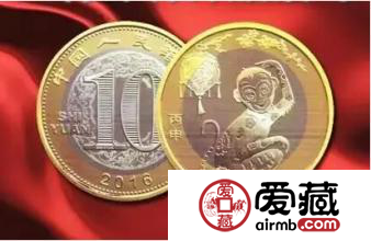第二批猴年纪念币一经发行便遭到哄抢