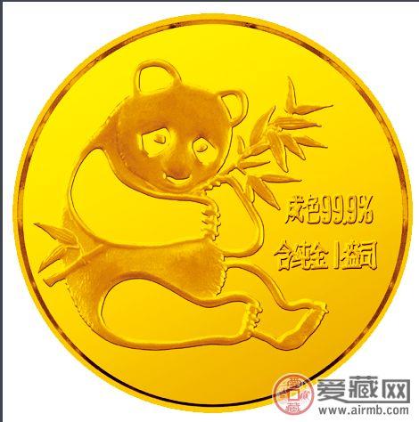 熊猫纪念金银币价格分析
