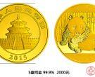 极其稀少的5盎司熊猫金币