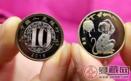 猴年纪念币最新价格受到哪些影响