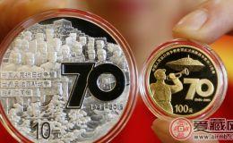 抗战纪念币多少钱一套