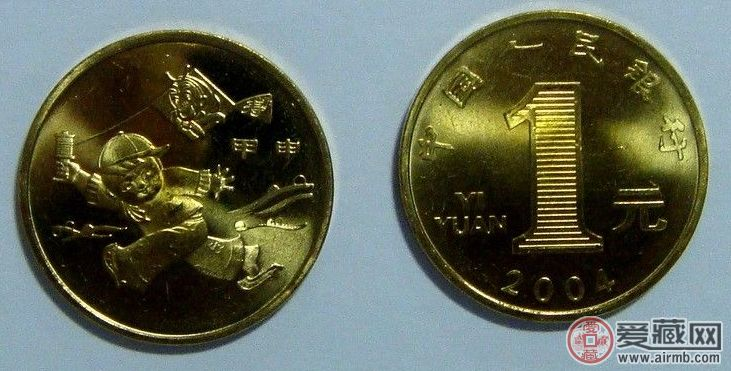 2004年生肖猴纪念币收藏价值