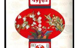 贺禧六小全张邮票,价值不菲的邮票藏品