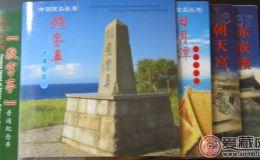 经典主题藏品,台湾康银阁卡币
