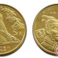 珍宝鉴藏,中国世界遗产纪念币
