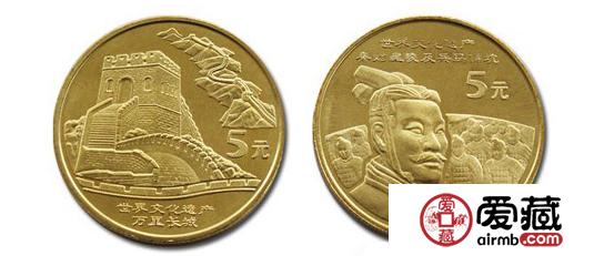 珍寶鑒藏,中國世界遺產紀念幣