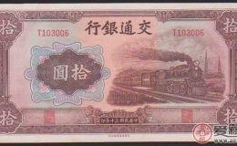 民国三十年纸币价格稳步上升