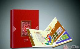 邮票珍藏册具有很高收藏价值