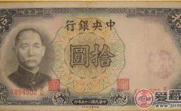 激情小说整套民国时期纸币难度大