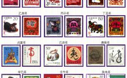 第二套生肖邮票是邮票收藏中最有潜力的