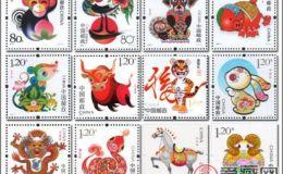 第三轮生肖邮票的价格分析
