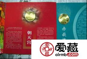 台湾康银阁卡币在收藏市场上表现出色
