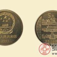 世界遗产故宫纪念币的收藏价值