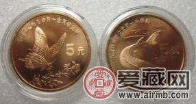 珍稀动物金斑喙凤蝶纪念币引起藏友关注